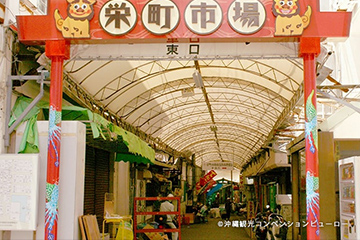 Sakaemachi Arcade